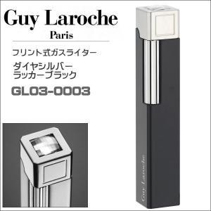 ギラロッシュ guylaroche フリント式ライター ダイヤシルバーラッカーブラック GL03-0003  正規代理店品 ギフト プレゼント|zennsannnet