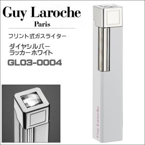 ギラロッシュ guylaroche フリント式ライター ダイヤシルバーラッカーホワイト GL03-0004  正規代理店品 ギフト プレゼント|zennsannnet