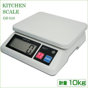 デジタルスケール ハカリ 10kg プロスケール グレー  GS-510|zennsannnet