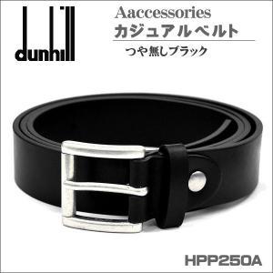 ダンヒル ベルト メンズベルト カジュアルタイプ つや無しブラック HPP250A ギフト プレゼント 父の日|zennsannnet