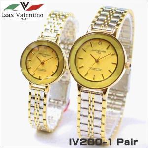ペア腕時計 アイザック・バレンチノ Izax Valentino  ゴールドフェイス PAIR-IV200-1 ギフト プレゼント 贈答品|zennsannnet