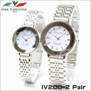 ペア腕時計 アイザック・バレンチノ Izax Valentino シルバーフェイス PAIR-IV200-2 ギフト プレゼント 贈答品|zennsannnet