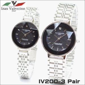 ペア腕時計 アイザック・バレンチノ Izax Valentino ブラックフェイス PAIR-IV200-3 ギフト プレゼント 贈答品|zennsannnet