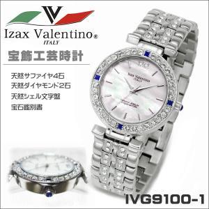 メンズ腕時計 アイザック・バレンチノ 宝飾工芸時計 サファイヤ IVG9100-1 ギフト プレゼント 贈答品|zennsannnet
