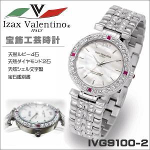 メンズ腕時計 アイザック・バレンチノ 宝飾工芸時計 ルビー IVL9100-2 ギフト プレゼント 贈答品|zennsannnet