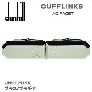 ダンヒル DUNHILL カフスボタン CUFFLINKS AD FACET  JHK0206K ギフトプレゼント|zennsannnet