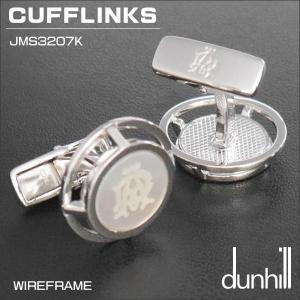 ダンヒル DUNHILL カフスボタン CUFFLINKS WIREFRAME シルバーロジウム マザーオブパール JMS3207K ギフトプレゼント|zennsannnet