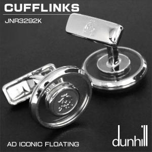 ダンヒル DUNHILL カフスボタン CUFFLINKS AD ICONIC FLOATING パラジウムコート JNR3292K ギフトプレゼント|zennsannnet
