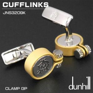 ダンヒル DUNHILL カフスボタン CUFFLINKS CLAMP GP 金メッキ JMS3209K ギフトプレゼント|zennsannnet
