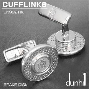 ダンヒル DUNHILL カフスボタン CUFFLINKS BRAKE DISK パラジウムコート JNS3211K ギフトプレゼント|zennsannnet