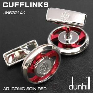 ダンヒル DUNHILL カフスボタン CUFFLINKS AD ICONIC SOIN RED パラジウムコート JNS3214K ギフトプレゼント|zennsannnet