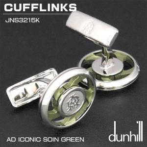 ダンヒル DUNHILL カフスボタン CUFFLINKS AD ICONIC SOIN GERRN パラジウムコート JNS3215K ギフトプレゼント|zennsannnet