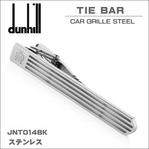 ダンヒル DUNHILL タイバー タイピン CAR GRILLE STEEL JNT0148K ギフト プレゼント 贈答品 誕生日|zennsannnet
