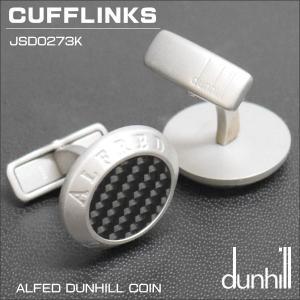 ダンヒル DUNHILL カフスボタン CUFFLINKS ALFRED DUNHILL COIN ステンレス カーボンファイバー JSD0273K  ギフト プレゼント 贈答品|zennsannnet