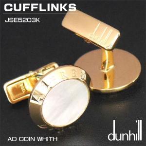 ダンヒル DUNHILL カフスボタン CUFFLINKS AD ICONIC WHITE 金メッキ JSE5203K ギフトプレゼント|zennsannnet