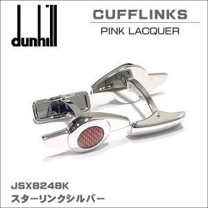 ダンヒル DUNHILL カフスボタン CUFFLINKS SV925 PINK LACQUER JSX8248K ギフトプレゼント|zennsannnet