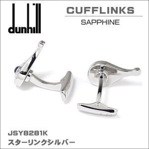 ダンヒル「DUNHILL」のアクセサリーは一生の喜びを与えてくれる貴重な財産。洗練されたデザインと最...
