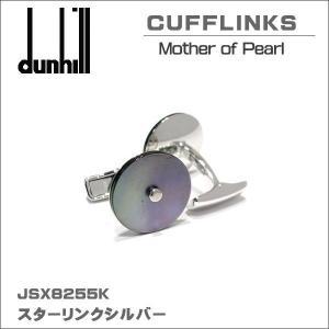 ダンヒル DUNHILL カフスボタン CUFFLINKS SV925 MOTHER OF PEARL JTX8255K ギフトプレゼント|zennsannnet