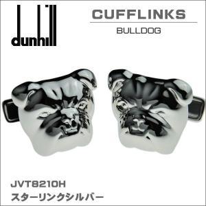 ダンヒル DUNHILL カフスボタン CUFFLINKS BULLDOG JVT8210H ギフト プレゼント 贈答品|zennsannnet