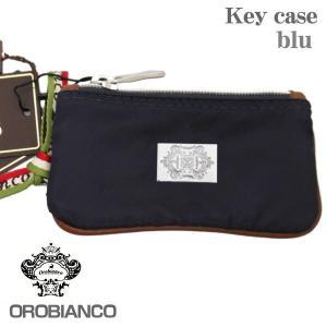 OROBIANCO オロビアンコ 6連キーケース ブルー BLU ファスナーポケット付|zennsannnet