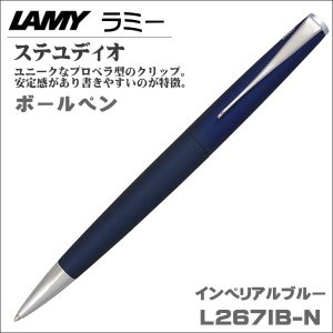 ラミー ボールペン  LAMYステュディオ L267IB-N インペリアルブルー ギフト プレゼント 贈答品 記念品|zennsannnet