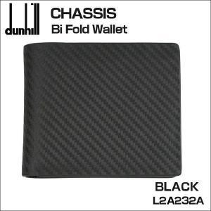 ダンヒル 財布 小銭入れ付 2つ折り財布 CHASSIS カーボンブラック L2A232A ギフト プレゼント zennsannnet