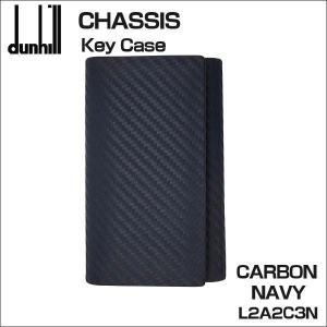ダンヒル キーケース CHASSIS 6連キーケース カーボンネイビー L2A2C3N ギフト プレゼント|zennsannnet
