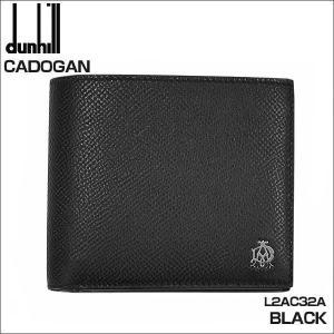 ダンヒル 財布 2つ折れ財布 小銭入れ付き ブラック カドガン CADOGAN  L2AC32A ギフト プレゼント 父の日 誕生日|zennsannnet