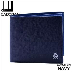 ダンヒル 財布 2つ折れ財布 小銭入れ付き ネイビー カドガン CADOGAN  L2AC32N ギフト プレゼント 父の日 誕生日|zennsannnet