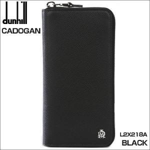 ダンヒル 財布 ラウンドジップ長財布 ブラック カドガン CADOGAN  L2X218A ギフト プレゼント 父の日 誕生日 zennsannnet