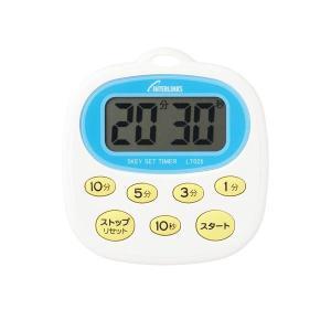 キッチンタイマー 5キータイマー 大型液晶画面 LT025W DM便で¥200円(代引き不可) zennsannnet