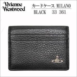 ヴィヴィアン・ウエストウッド 2つ折れ カードケース パスケース シルバーオーヴ ブラック MILANO BLACK No8 ギフト プレゼント 贈答品|zennsannnet