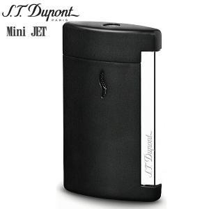 St.デュポン ST.DUPONT ミニジェット 電子ガスターボライター 喫煙具 マットクローム 10503|zennsannnet