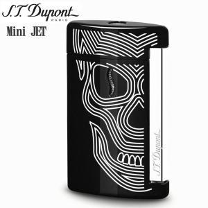 St.デュポン ST.DUPONT ミニジェット 電子ガスターボライター 喫煙具 ブラックスカル 10511|zennsannnet
