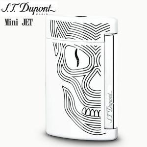 St.デュポン ST.DUPONT ミニジェット 電子ガスターボライター 喫煙具 ホワイトスカル 10512|zennsannnet