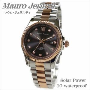 メンズ腕時計 ソーラーパワー 10気圧防水 マウロ・ジェラルディ ピンクゴールドコンビ ブラウン文字盤 MJ037-1 ギフト プレゼント 贈答品|zennsannnet