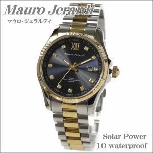 メンズ腕時計 ソーラーパワー 10気圧防水 マウロ・ジェラルディ ゴールドコンビ ブラウン文字盤 MJ037-2 ギフト プレゼント 贈答品|zennsannnet