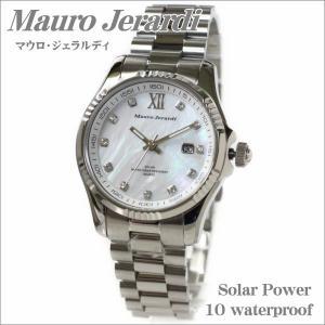 メンズ腕時計 ソーラーパワー 10気圧防水 マウロ・ジェラルディ シルバーホワイトシェル文字盤 MJ037-3 ギフト プレゼント 贈答品|zennsannnet