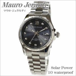 メンズ腕時計 ソーラーパワー 10気圧防水 マウロ・ジェラルディ シルバーブラック文字盤 MJ037-4 ギフト プレゼント 贈答品|zennsannnet