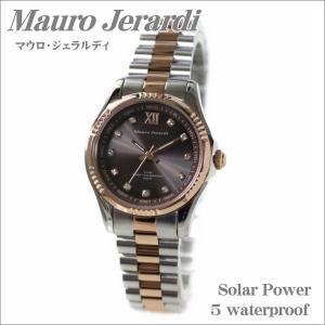 レデイス腕時計 ソーラーパワー 5気圧防水 マウロ・ジェラルディ ピンクゴールドコンビ ブラウン文字盤 MJ038-1 ギフト プレゼント 贈答品|zennsannnet