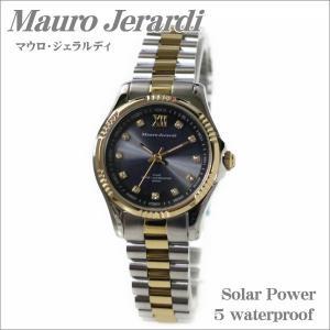 レデイス腕時計 ソーラーパワー 5気圧防水 マウロ・ジェラルディ ゴールドコンビ ブラウン文字盤 MJ038-1 ギフト プレゼント 贈答品|zennsannnet