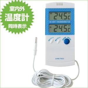 室内・室外の2ヶ所同時表示 デジタル温度計 O-209|zennsannnet