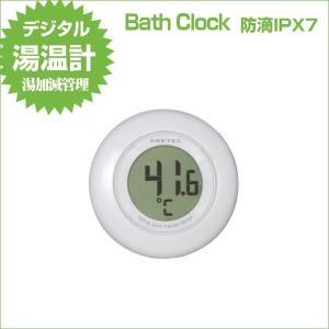 デジタル湯温計 水に浮く丸型湯温計 ホワイト O-227|zennsannnet