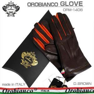 オロビアンコ メンズ手袋 イタリー製 グローブ NAPPA 洋革 ORM-1406 ダークブラウン 24cmギフト プレゼント 誕生日 クリスマス|zennsannnet
