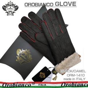 オロビアンコ メンズ手袋 グローブ ブラック キャメル 23cm ムートン イタリー製 ORM-1410  ギフト プレゼント 誕生日 クリスマス|zennsannnet