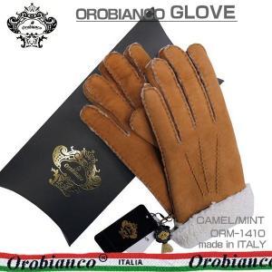 オロビアンコ メンズ手袋 グローブ キャメル ミント 24cm ムートン イタリー製 ORM-1410 ギフト プレゼント 誕生日 クリスマス|zennsannnet