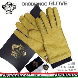 オロビアンコ メンズ手袋 グローブ ライム 24cm カピバラ ウール イタリー製 ORM-1412  ギフト プレゼント 誕生日 クリスマス|zennsannnet