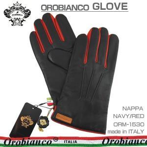 オロビアンコ メンズ手袋 イタリー製 グローブ NAPPA 洋革 ORM-1530 ネイビー レッド ギフト プレゼント 誕生日 クリスマス|zennsannnet