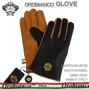 オロビアンコ メンズ手袋 イタリー製 グローブ NAPPA 洋革 ORM-1531 ライトネイビー キャメル ギフト プレゼント 誕生日 クリスマス|zennsannnet