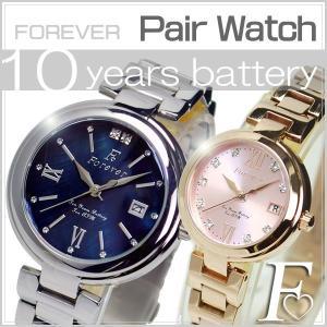 選べるペア腕時計 ペアウォッチ Forever 1201-シリーズ ギフト プレゼント 母の日 父の日|zennsannnet
